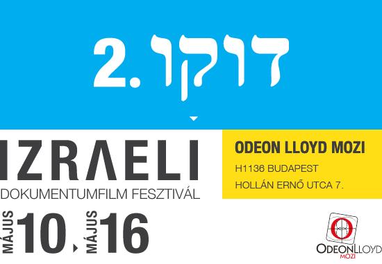 izraeli dokumentumfilm fesztival