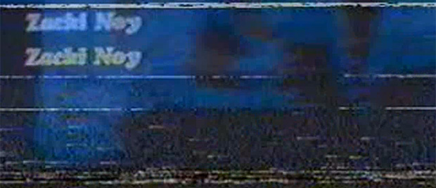 7sorTV #03