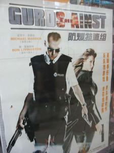 badly-translated-bootleg-dvd-covers-10