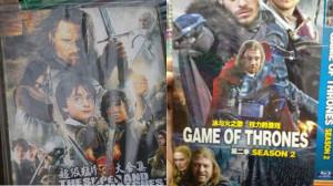 badly-translated-bootleg-dvd-covers-20