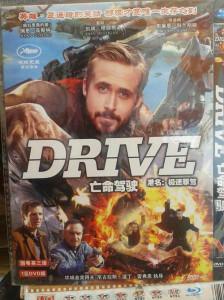 badly-translated-bootleg-dvd-covers-4