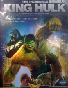 badly-translated-bootleg-dvd-covers-5