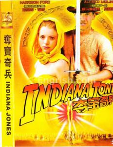 badly-translated-bootleg-dvd-covers-6