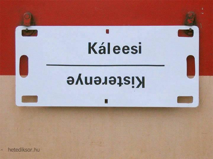 káleesi