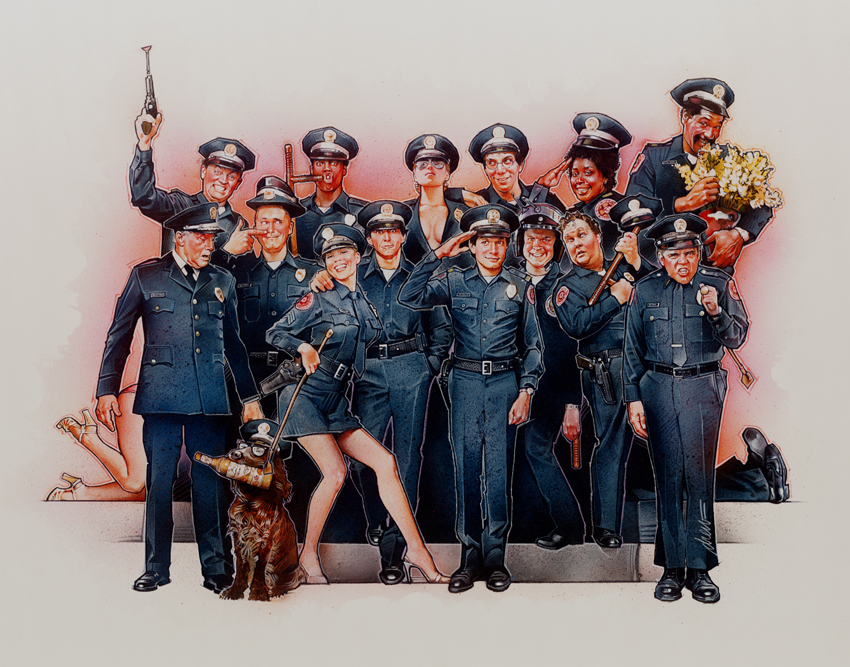 PoliceAcademyV2