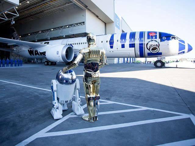 star wars gép