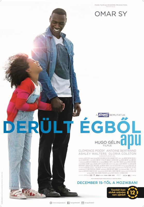 derult_egbol_apu