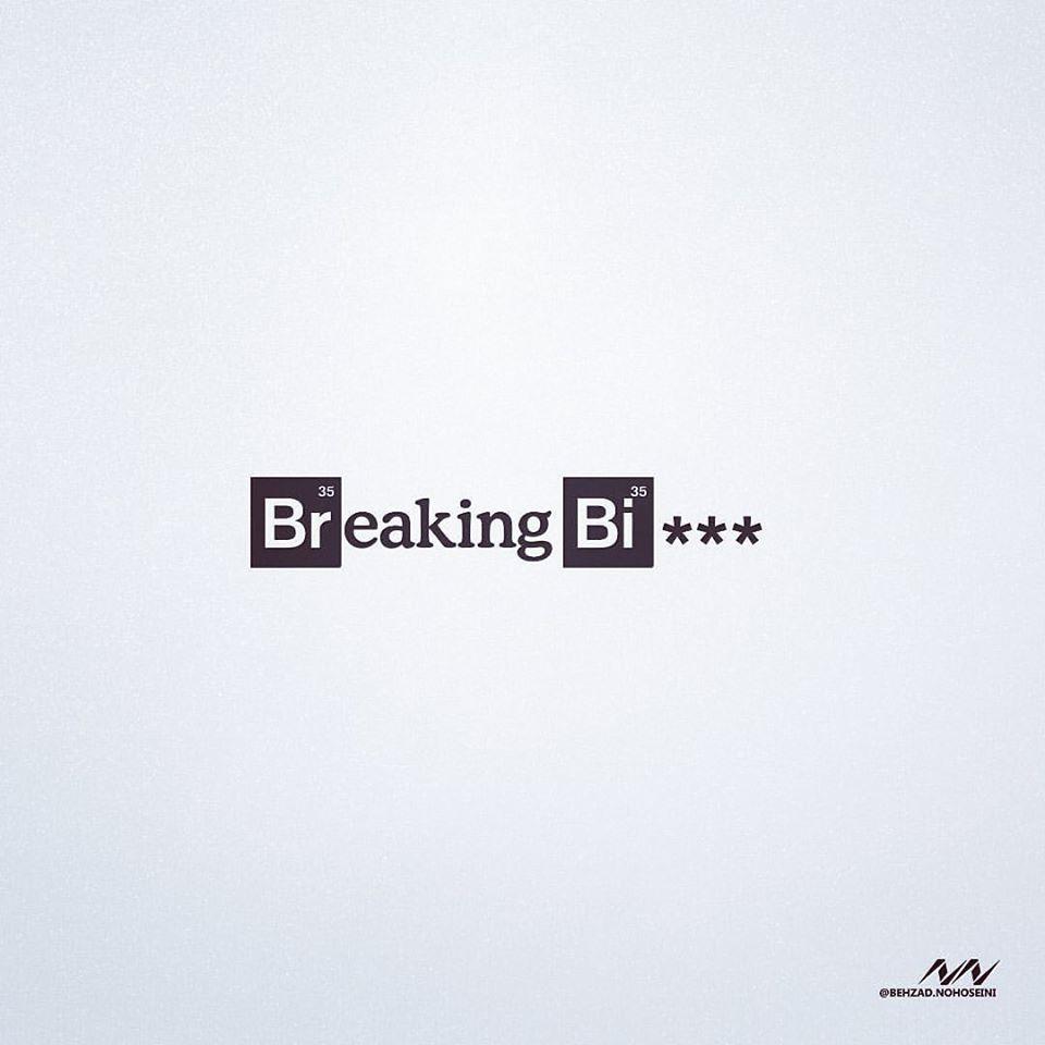 breaking bi